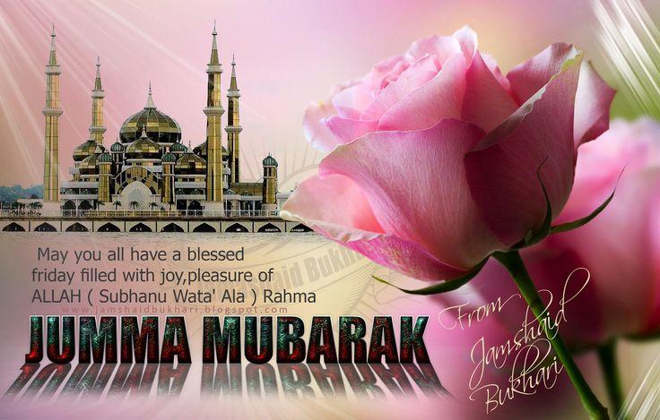 Jumma Mubarak Images And Photos Free Download