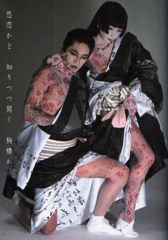 山口小夜子&沢田研二 Sayoko Yamaguchi & Kenji Sawada PARCO