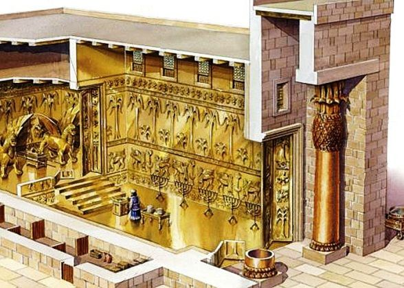 Interior of the Temple with a view into the Holy of Holies