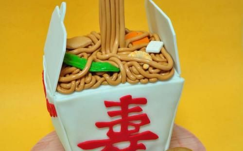 Chinese Noodles image 2