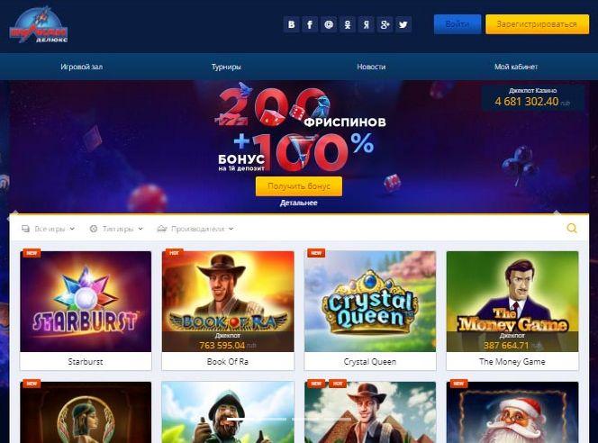 Vulkan slots org бесплатные игры игровые автоматы без регистрации вулкан как заработать яндекс денег в казино