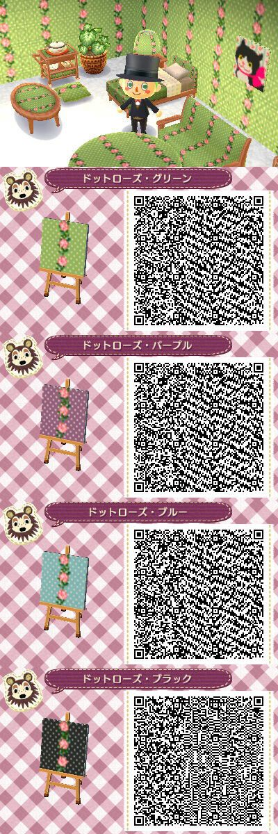 17 best images about acnl qrs on pinterest animal for Wallpaper happy home designer