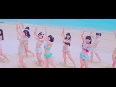 【MV】虹のコンキスタドール「限りなく冒険に近いサマー」(虹コン) - YouTube