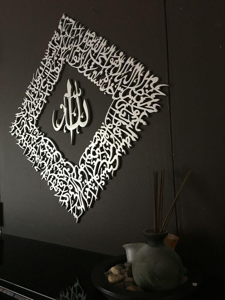 117 best Islamic Art in Stainless Steel images on Pinterest