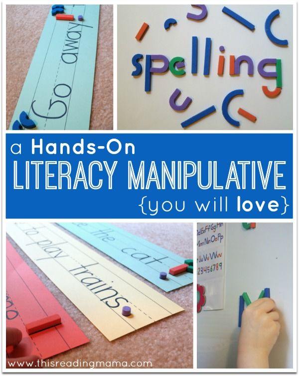 A Hands-On Literacy Manipulative {You will Love} ~ Learning Resources Magnetic Letter Construction & Giveaway | This Reading Mama