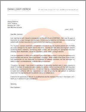 media relations officer cover letter