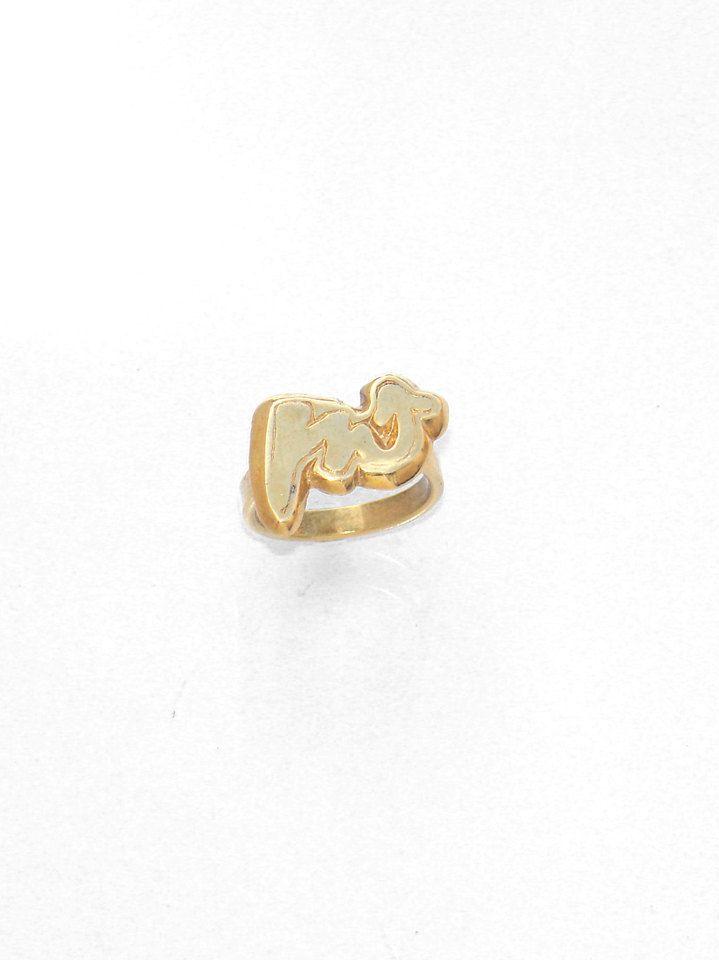 Scorpio Ring - Horoscope Ring - Minimalist Zodiac Ring - Astrology Ring - Minimal Mens Ring - Mars Ring - Handmade Jewelry - Stacking Ring by profoundgarden on Etsy