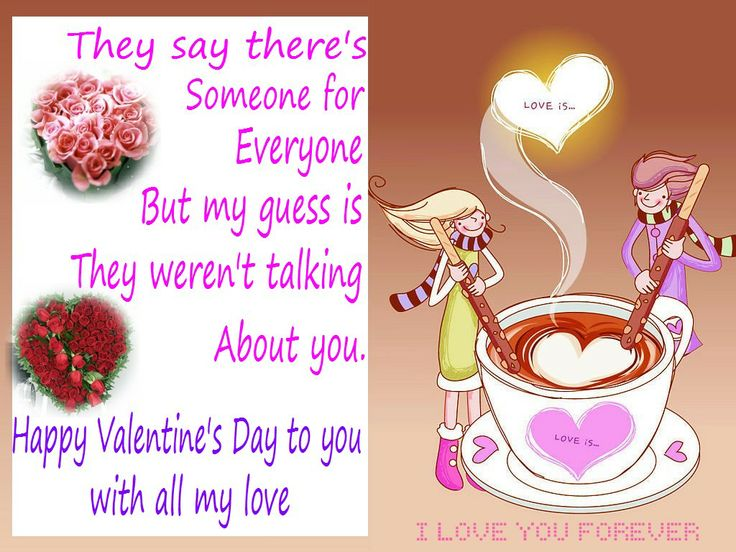 132 best images about Valentine Day card – Funny Valentines Day Cards Sayings