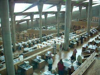 ..........Egipto en Noviembre 2007..............: La Nueva Biblioteca de Alexandria