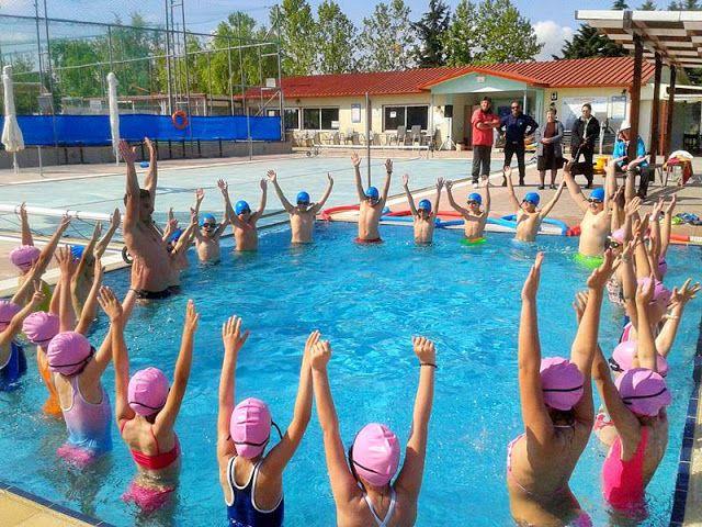 ΓΝΩΜΗ ΚΙΛΚΙΣ ΠΑΙΟΝΙΑΣ: Κιλκίς:  Έναρξη Προγράμματος εκμάθησης Κολύμβησης ...