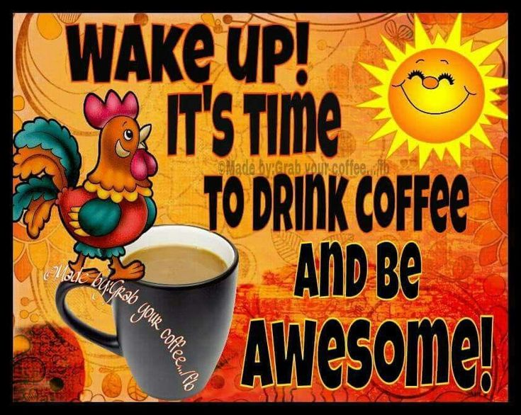 Wake Up It's Time To Drink Coffee