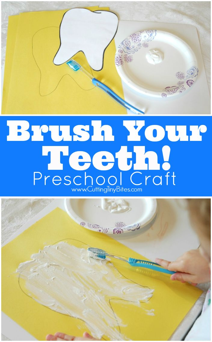 Dental Health Preschool Craft-- Brush Your Teeth! Fun process art activity to use during a dentist or tooth theme week to help your kids learn how to brush!
