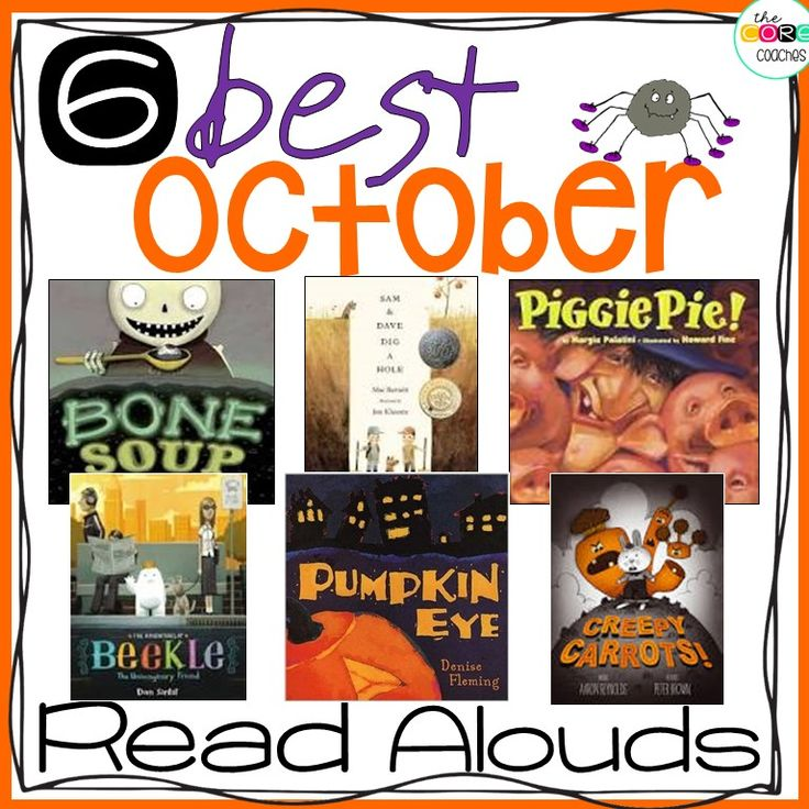 We have bundled the perfect set of read alouds for October. Each read aloud lasts at least 3 days. This is the bundle will last you all month! Bone Soup, Sam and Dave Dig a Hole, Piggie Pie, Beekle, Pumpkin Eye, and Creepy Carrots.