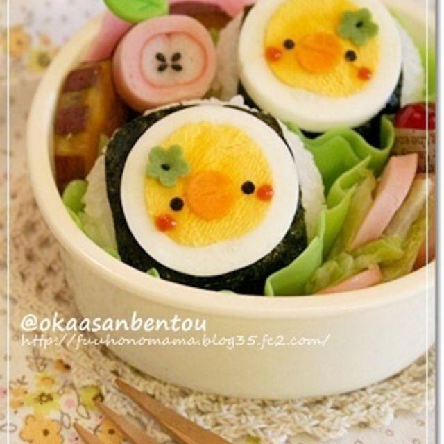 ゆで卵でヒヨコちゃんのお弁当