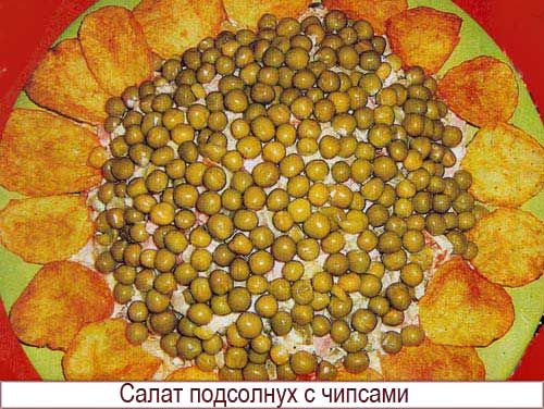 Из чего готовят салат мык сан