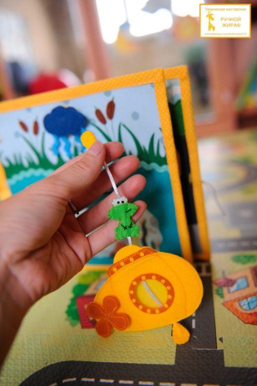 "Developmental book for Egorushka! - Community ""Needlework"" / Needlework"