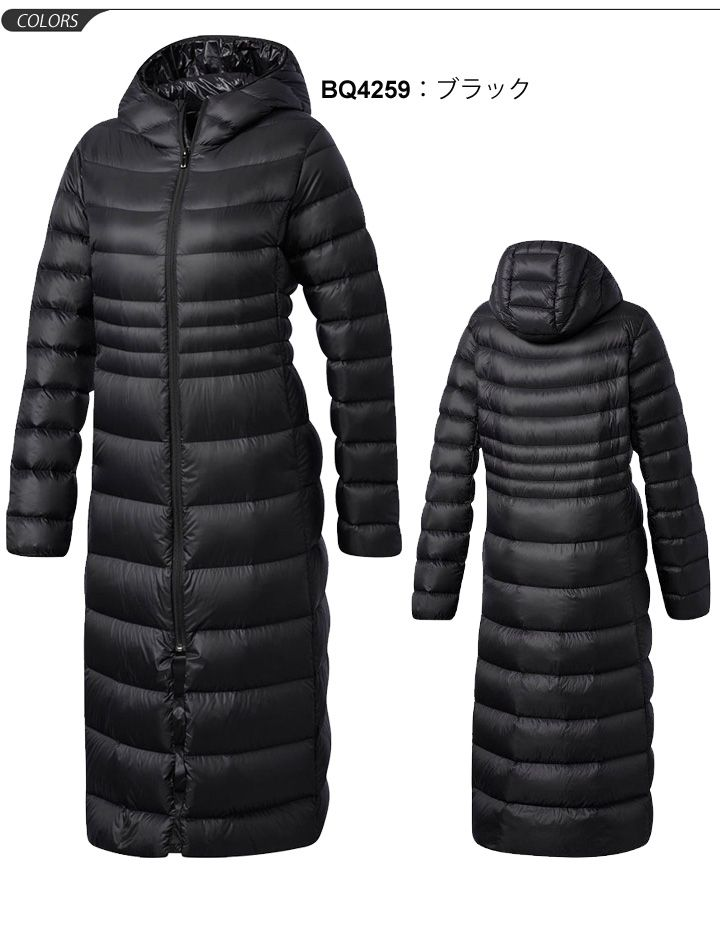 APWORLD: Down coat Lady's Adidas adidas long coat bench coat ...