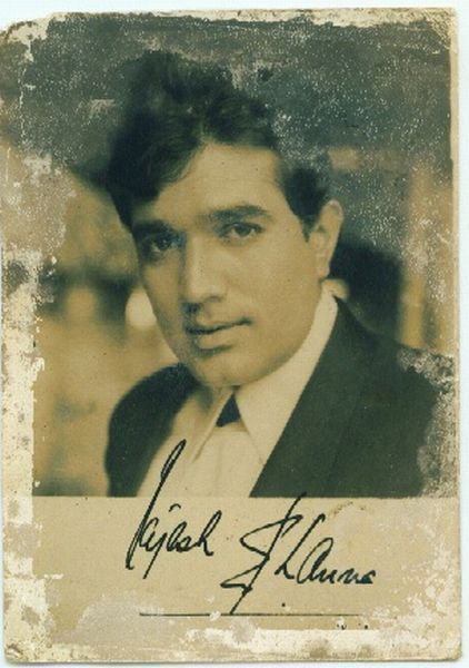 Autographed Photograph of Indian Hindi Movie Actor Rajesh Khanna - first superstar of Bollywood.