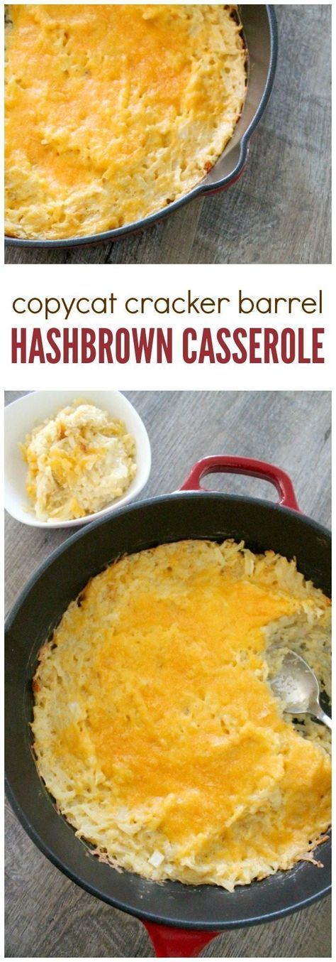 This Cracker Barrel Hash Brown Casserole Recipe is delicious and amazing so be sure to give it a try!