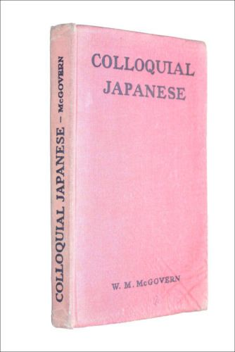 Guide touristique sur le Japon datant du 19ème siècle début 20ème peu cher et très beau cadeau