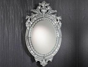 Espejos venecianos de cristal.