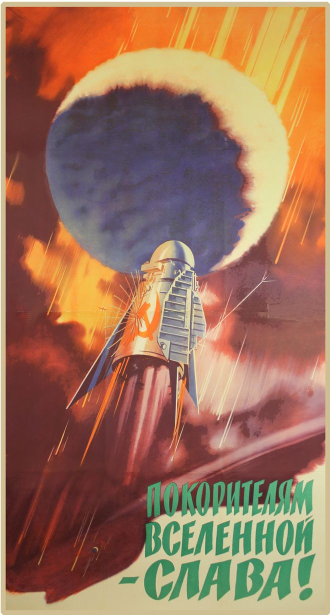Up for Bids: Classic Soviet Space Propaganda Posters