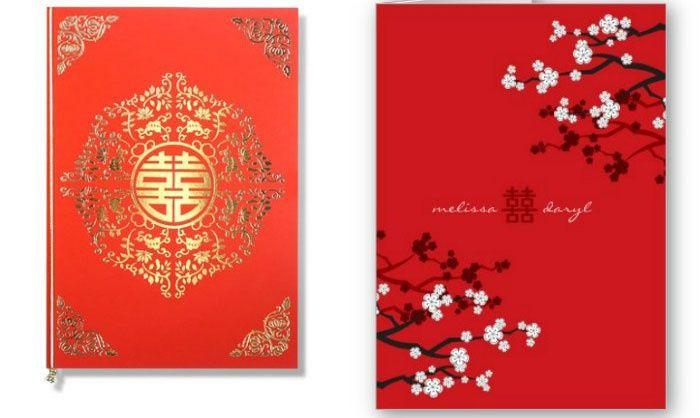 Виды оригинальных пригласительных в Китае
