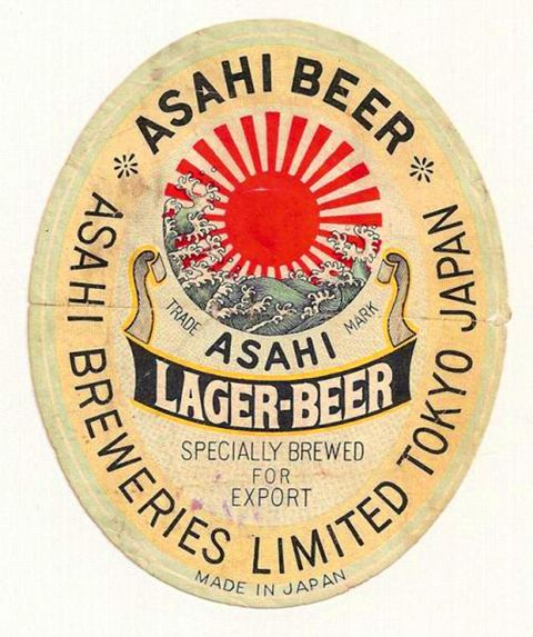 267 best images about Beer labels – Beer Label