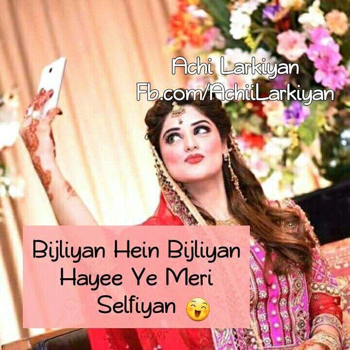 28 best shayari images on Pinterest | Attitude shayari, A quotes ...