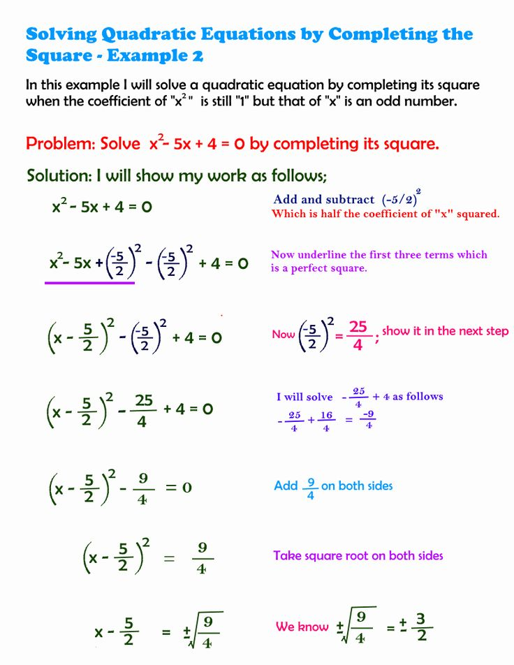 Completing the Square Practice Worksheet Beautiful 9 4
