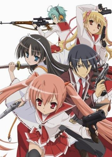 Aria the Scarlet Ammo ( Hidan no Aria ) Subtitle Indonesia | Surya's Journal