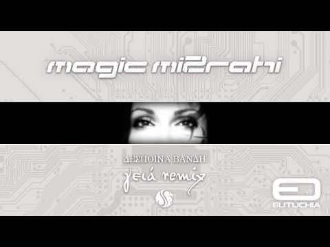 Magic Mizrahi Feat. Despina Vandi - Geia (Remix)