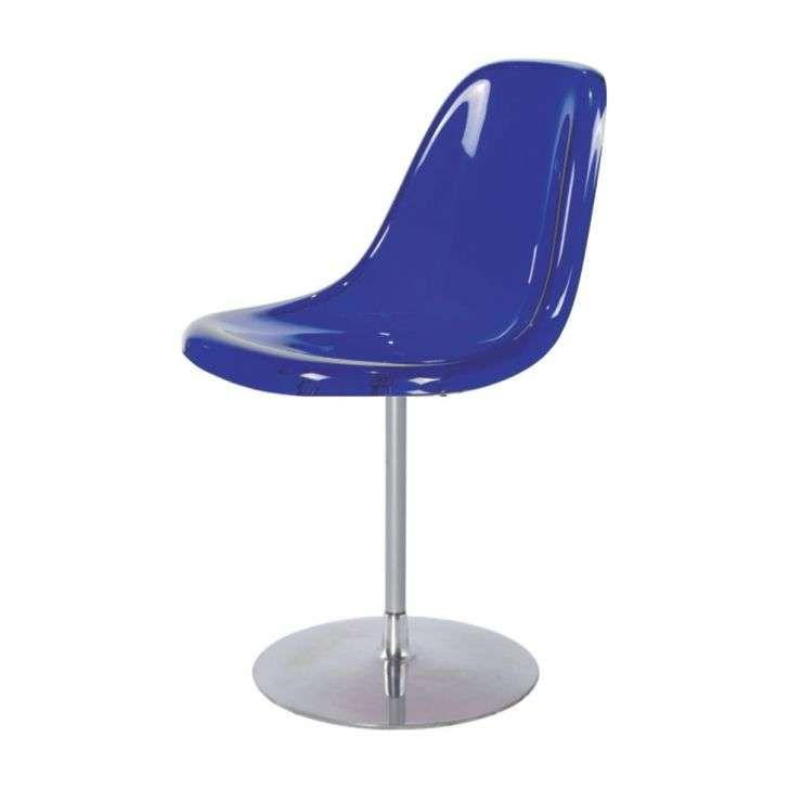 Compre Cadeira Dkr Disco e pague em até 12x sem juros. Na Mobly a sua compra é rápida e segura. Confira!