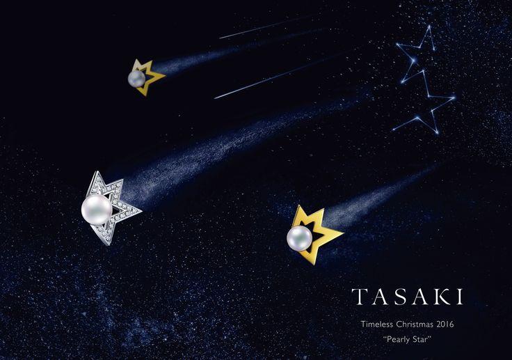 """TASAKI""""Pearly Star"""""""