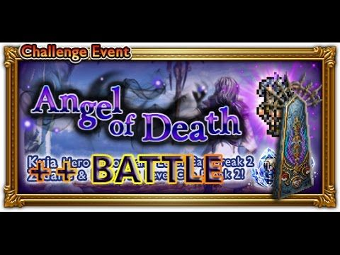 [FFRK] FFIX Angel of Death | Kuja - Defense System ++ #369