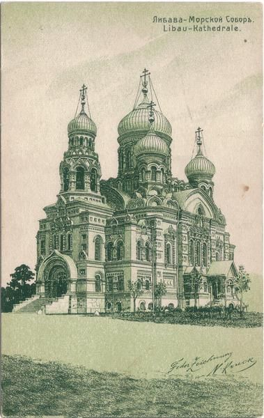 kathedralle. kriegshafen Libau 1915