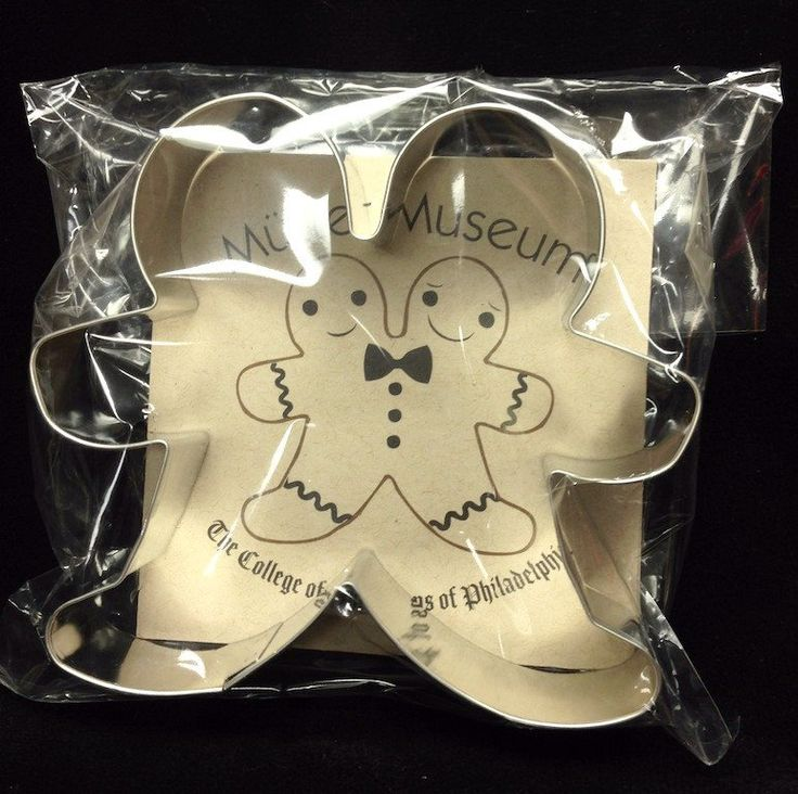 Conjoined Twin Cookie Cutter