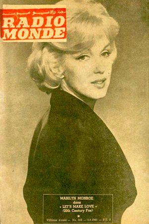 1960: Radio Monde (French) magazine cover of Marilyn Monroe  .... #normajeane #vintagemagazine #pinup #iconic #raremagazine #magazinecover #hollywoodactress #monroe #marilyn #1960s