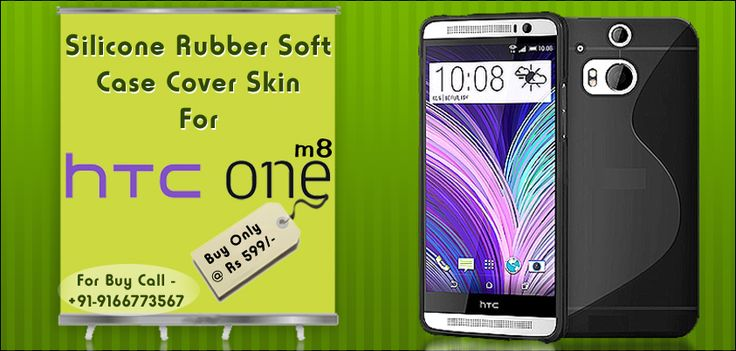 Buy Silicone Rubber Soft Case Cover Skin For HTC One M8