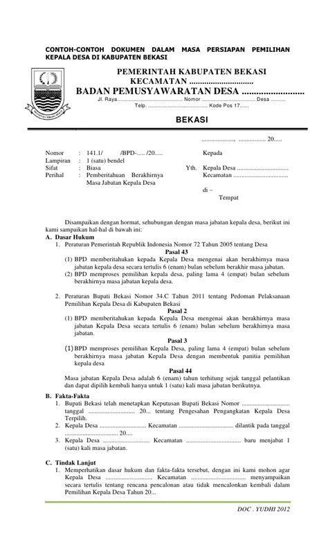 Contoh Surat Permohonan Cuti Kepala Desa Contoh Surat Permohonan