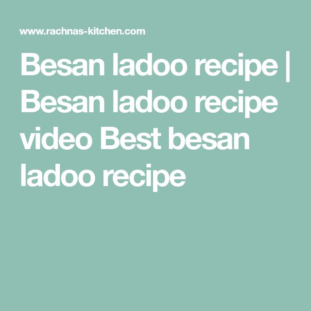 Besan ladoo recipe | Besan ladoo recipe video Best besan ladoo recipe