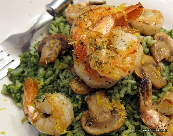 Herbaceous Green Rice