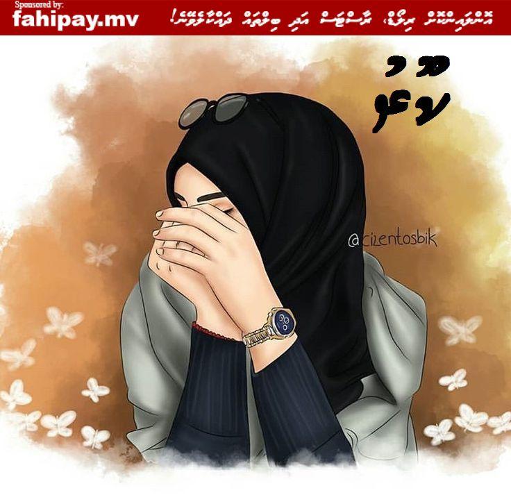 ކ ރ ޓ ރ އ ލ ރ Hijab Cartoon Hijab Drawing Girl Cartoon Cartoon hijab woman wallpaper