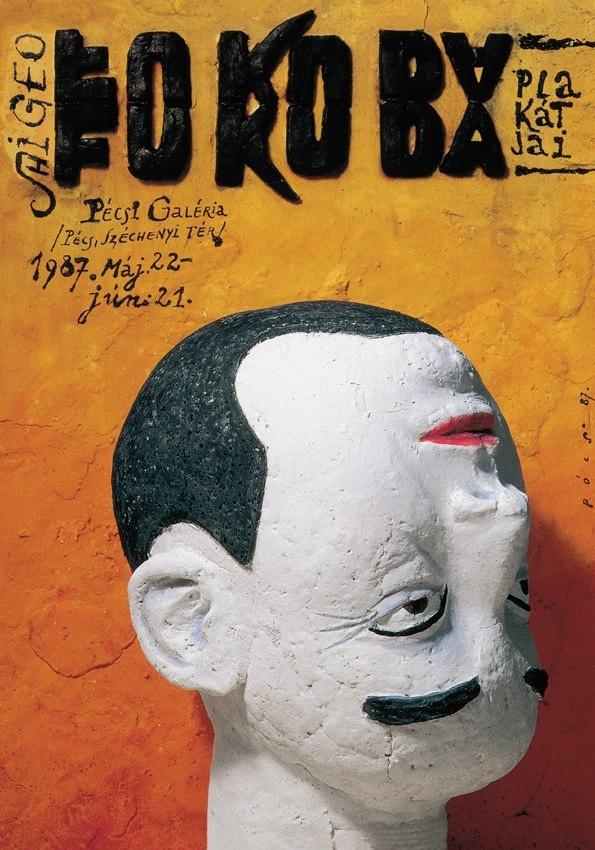 Fukuda by Peter Pocs.