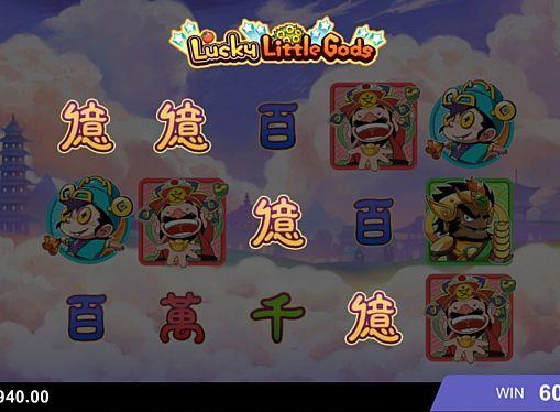 Игровой автомат Lucky Little Gods на реальные деньги  Игровой аппарат Lucky Little Gods посвящён китайской тематике. С получением денег в автомате вам помогут бонусные вращения и несколько прибыльных функций. Также вы будете выигрывать реальные выплаты, составляя комбинации на 243 линиях.