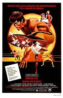 I was awed by Bruce Lee when I saw Game of Death - Wikipedia, the free encyclopedia ( I was maybe 12)