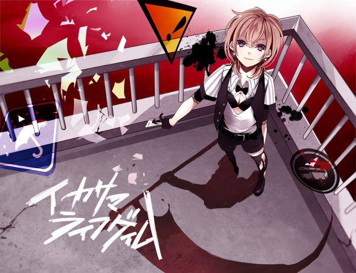 Title: Life-Cheating Game (Ikasama Life Game), Producer: Kemu, Vocals: GUMI