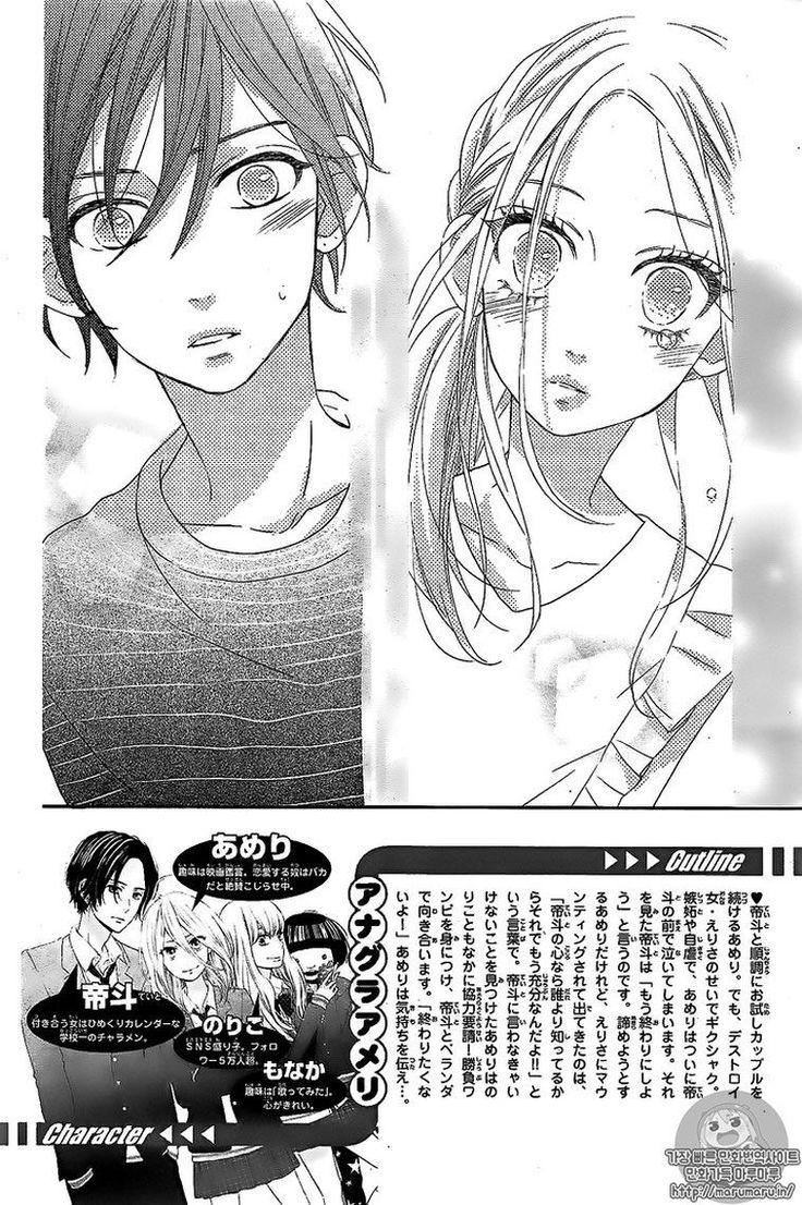 Anagura Amelie Capítulo 12 página 3 - Leer Manga en Español gratis en NineManga.com
