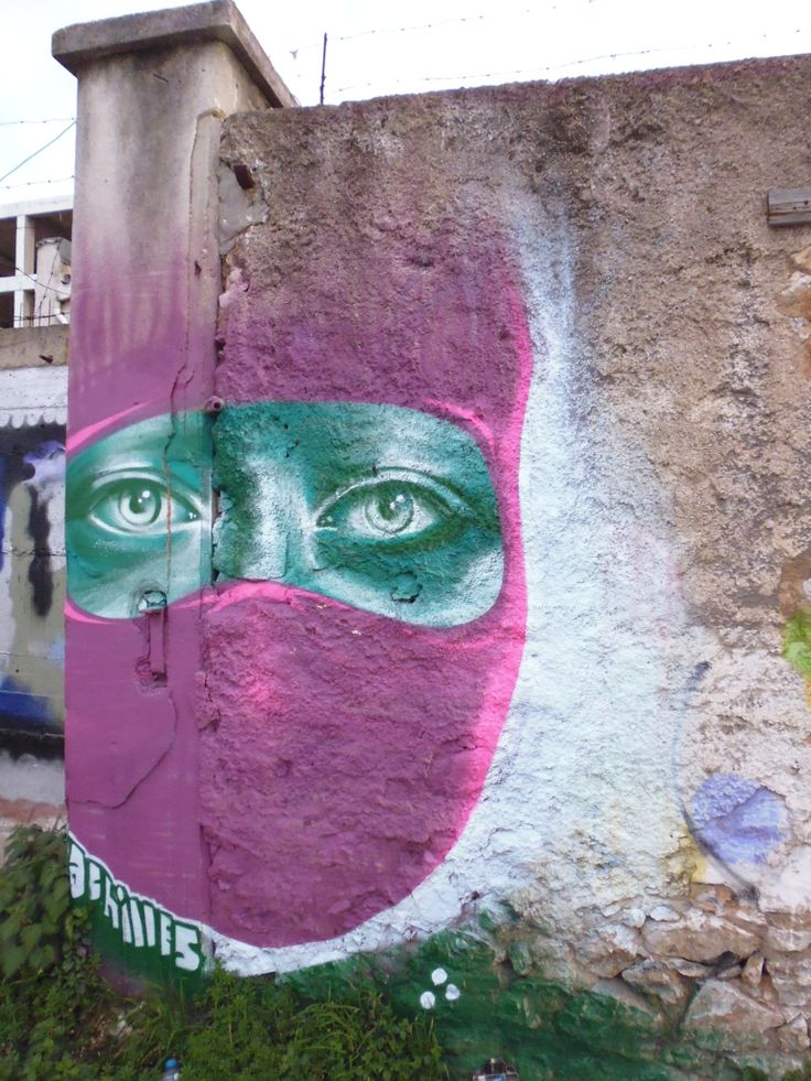 Street Art Athens - Alternative Tours of Athens
