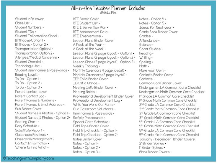 All-in-one-Teacher-Planner-contents.png (1514×1139)